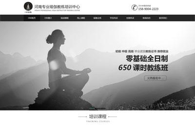 河南省欧姆传媒文化有限公司