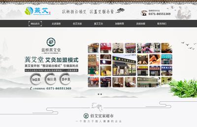 河南蓝桥生物科技有限公司