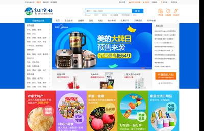 <b>河南钰川实业有限公司</b>