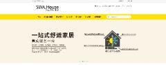 <b>易胜博亚盘科技祝贺斜厍智能家居网站正式上线</b>